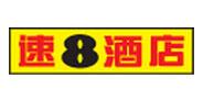 速8酒店60元代金券