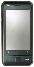 行货中兴X876智能手机,800元
