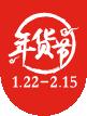 京东年货节